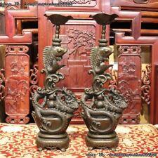 Chinese Royal Palace Copper Bronze Dragon Fish YuanBao Candlestick Candle Holder