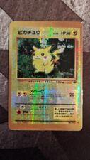 Pokemon Bandai Japanese Vending Sticker Prism Holo Jungle Pikachu Rare!