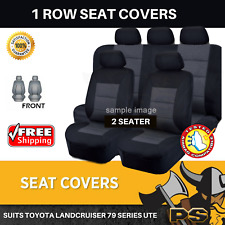 Tailor Made Seat Covers to suit Toyota Landcruiser 79 Series UTE Single Cab