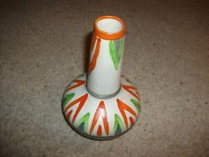 SOHO POTTERY LTD - Decorative Vase (18cm Height) Marked PERSIAN (????)