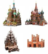 UMBUM - Sights of Russia - Innovative 3D Cardboard Puzzles - Clever Paper