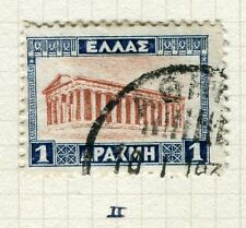 Grecia; 1927 Antiguo Acrópolis problema Fine Used 1d. valor