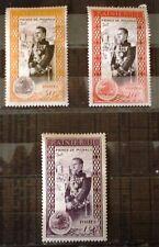 MONACO#247-49 MNH 1950 Prince Rainier III. Slight Crease in #248