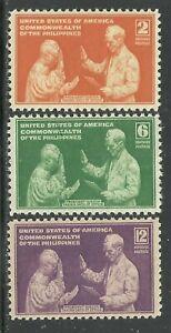 U.S. Possession Philippines stamps scott 458, 459, 460 - mnh set - #21