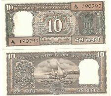 10 Rupees NOTE BLACK  OLD BANKNOTE INDIA ASIA 10 RS BANKNOTE RARE COLLECTIBLE