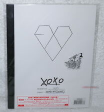 EXO Vol. 1 XOXO (Kiss&Hug) Taiwan CD+Card+58P -Kiss Version- (Korean Language)