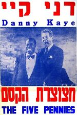 "1960 Israel ""FIVE PENNIES"" Movie POSTER Film DANNY KAYE Jazz LOUIS ARMSTRONG"