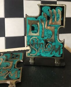Very Rare Pair of Antique Mid-century SHALOM Hebrew Bookends Brass & Enamel