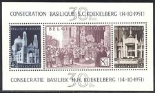 BELGIUM #B513a Mint NH - 1952 Basilica S/S