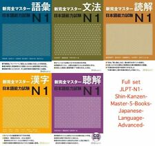JLPT N1 Shin Kanzen Master 5 Books Japanese Language Advanced Free ship