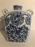 Beautiful  Vintage Chinoiserie Blue And White Vase Pot  With Handles