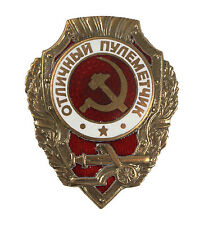 Soviet Excellent Machine Gunner Badge - Russian Pin Military Army Hammer Sickle