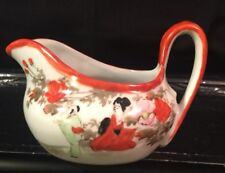 "Vintage Japanese Cream Pitcher ""GEISHA"" Hand Painted China"