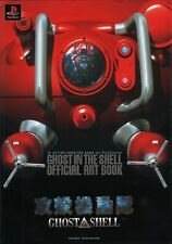 Ghost in the Shell Official Art Book PSOne(Artbook Digital for view in PC)
