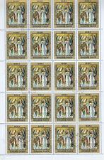 UNGHERIA ESZTERGOM 1973 MILLENNIUM COMPLETO COMPLETO foglio #S 169