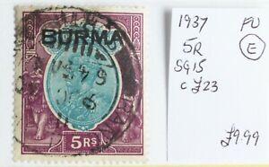 Burma – 1937 – 5 Rupees - SG 15 – Very Fine Used – Cat. £23 (R8-E)