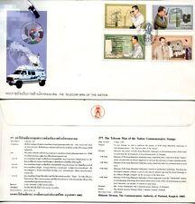 THAILAND STAMP FDC 1997 THE TELECOM MAN OF NATION KING RAMA IX