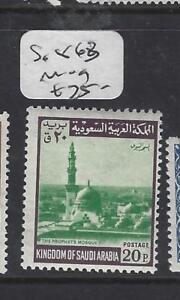 SAUDI ARABIA  (PP1801B) SG 863    MOG