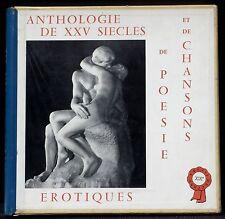Anthologie de XXV siècles érotiques 8 x LP NM, BX EX, CV VG++
