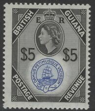 BRITISH GUIANA SG345a 1961 $5 DEFINITIVE DLR PRINTING MNH