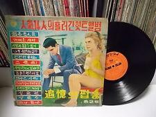 ELVIS PRESLEY Ann Margret Cover KOREA Earley Pressed LP