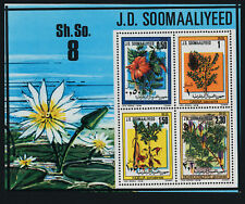 Somalia 466a MNH Flowers, Orchids, Cassia