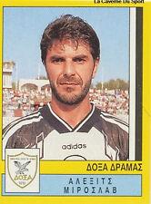 N°090 PLAYER DOXA DRAMA GREECE HELLAS PANINI GREEK LEAGUE FOOT 95 STICKER 1995