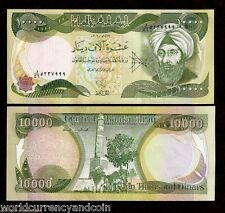 IRAQ 10000 IRAQI DINAR P95c 2006 10,000 PHYSICIS MATHEMATICIAN UNC CURRENCY NOTE