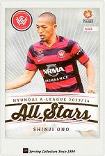 2013-14 A League Trading Cards All Stars AS1 Shinji Ono (Wanderers)