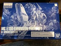Bandai MG 1/100 expansion parts set for Gundam Barbatos 1:100