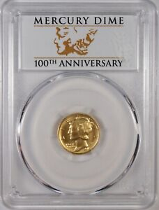 2016-W 10c Mercury Dime Gold Anniversary Coin PCGS SP70 **First Strike**