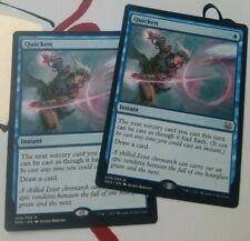 QUICKEN MTG Duel Deck Mind vs. Might NM + BONUS Cards! Fast Shipping!