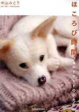 Midori Nakayama's Needle Felting Realistic DOGS Post Card Art Book