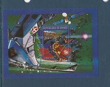 Guinée république  bloc  jeux olympiques  Alberville     1989  num : 90 **