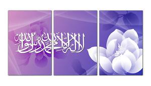 "3 Panel Islamic Wall Art Canvas Shahadah 60""X30"" - Purple Blue Whute Floral New"