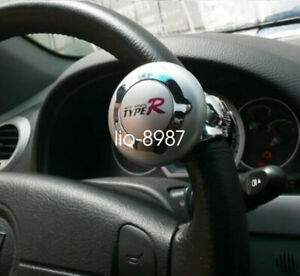 TypeR Steering Wheel Aid Power Handle Assist Spin Knob Ball for Car Truck Lorry