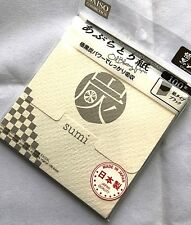 DAISO Japan SUMI charcoal oil blotting paper Black paper 100 sheets