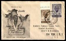 India Indian 1948 GANDHI Private FDC Gandhi + Map Rare !!
