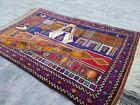 140x90 cm  Baluch Rug Handmade Afghan  Rug Tribal shindand wool Rug Scenic