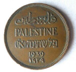 1939 PALESTINE MIL - AU - Excellent Hard to Find Coin - Lot #L24