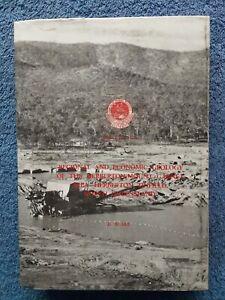 Regional & Economic Geology of Mt Garnet Area North Queensland by D Blake <HCDJ