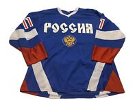 Vintage Men's POCCNR TEAM RUSSIA Hockey Jersey #11 MAAKNH Size L/XL