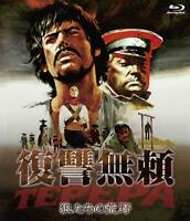 TEPEPA/BLOOD AND GUNS blu-ray