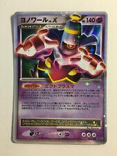 Pokemon Card / Carte Dusknoir LV.X Rare Holo 042/092