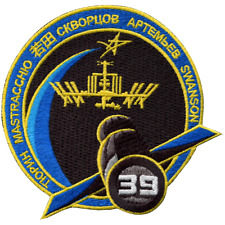 NASA Astronaut Rick Mastracchio Official ISS Expedition 39 Embroidered Patch