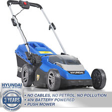 More details for lawnmower cordless battery roller li-ion 40v 380mm lawn mower 3yr warranty cover