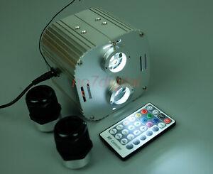 twinkle fiber optic light engine optical fiber light source 2x16w output RGBW RF