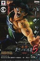 New Dragonball Bardock Figure SCultures BIG Zoukei Tenkaichi 5-2 Banpresto Japan