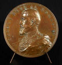 Médaille Carol Ier Souverain Roumanie rege al romaniei Lahovari 1899 Cantacuzino