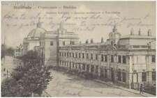 Stanisławów - Stanisławów – Cтaниcлaвiв – Stanislau. Dworzec kolejowy – Двopeць